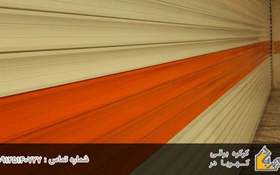 کرکره برقی سفید و نارنجی