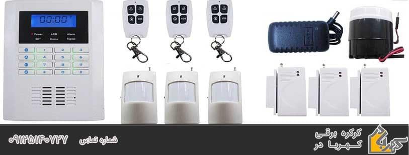 معیارهای انتخاب دزدگیر منزل