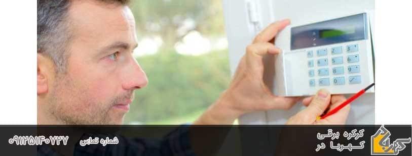 ایجاد آلارم بعد از فعال شدن دزدگیر خانه